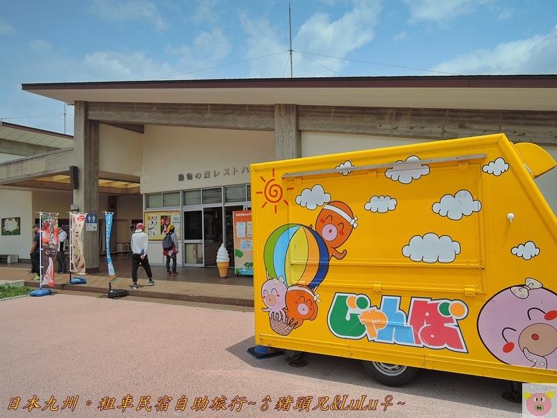 日本九州DSCN8983.JPG