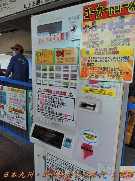 日本九州DSCN9064.JPG