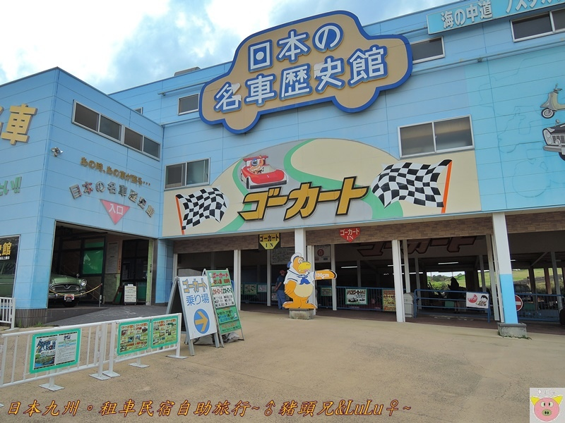 日本九州DSCN9082.JPG