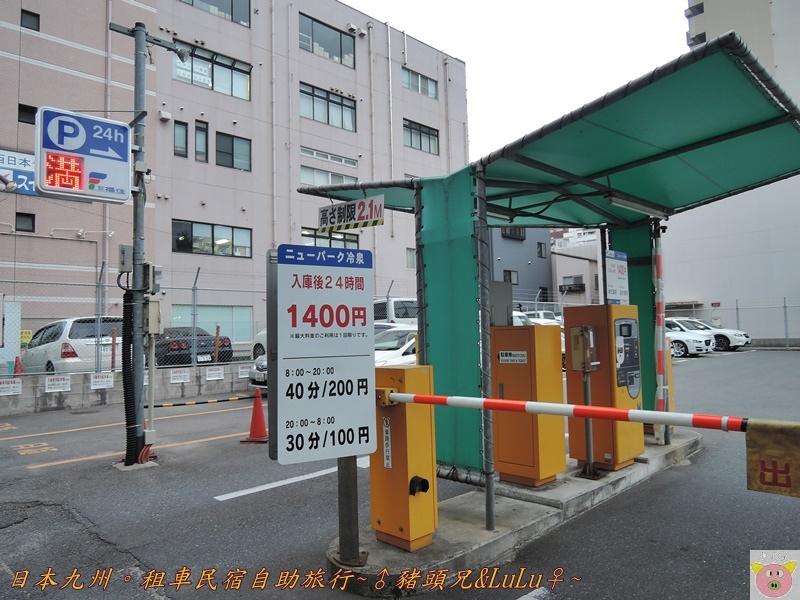 日本九州DSCN9175.JPG