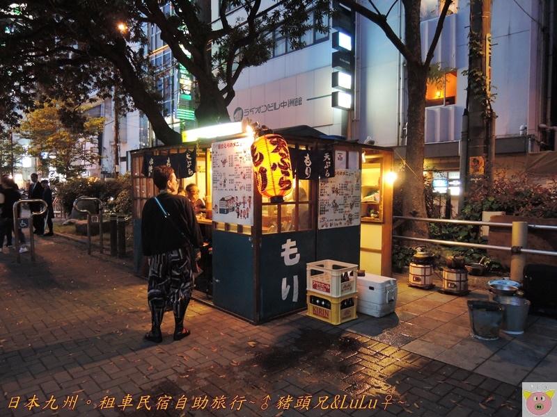 日本九州DSCN9183.JPG