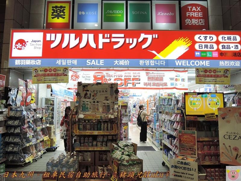 日本九州DSCN9208.JPG
