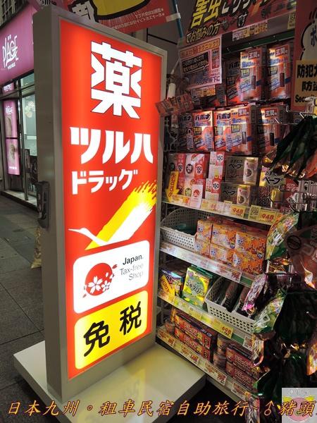 日本九州DSCN9209.JPG