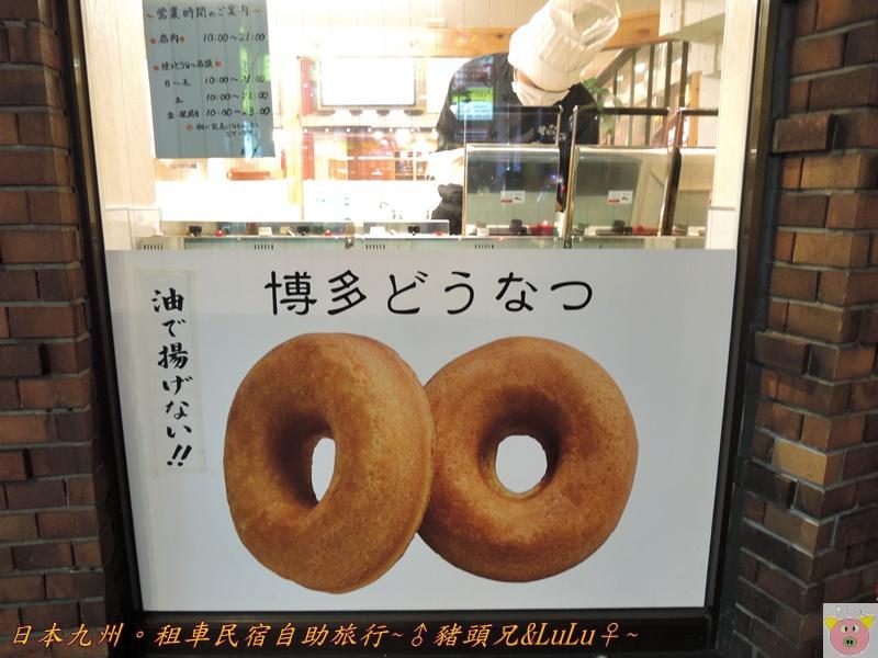 日本九州DSCN9204.JPG