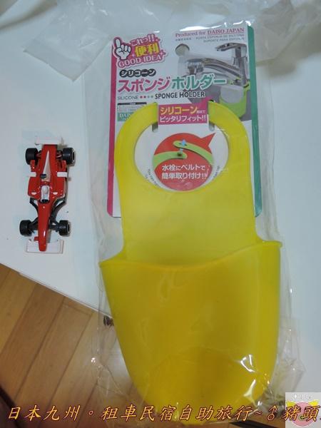 日本九州DSCN9217.JPG