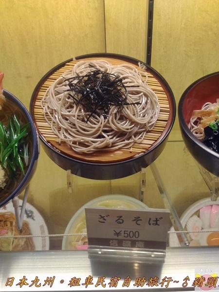 日本九州P_20170424_184007.jpg