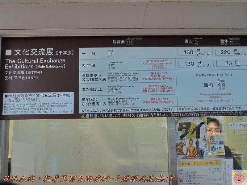 日本九州DSCN9234.JPG