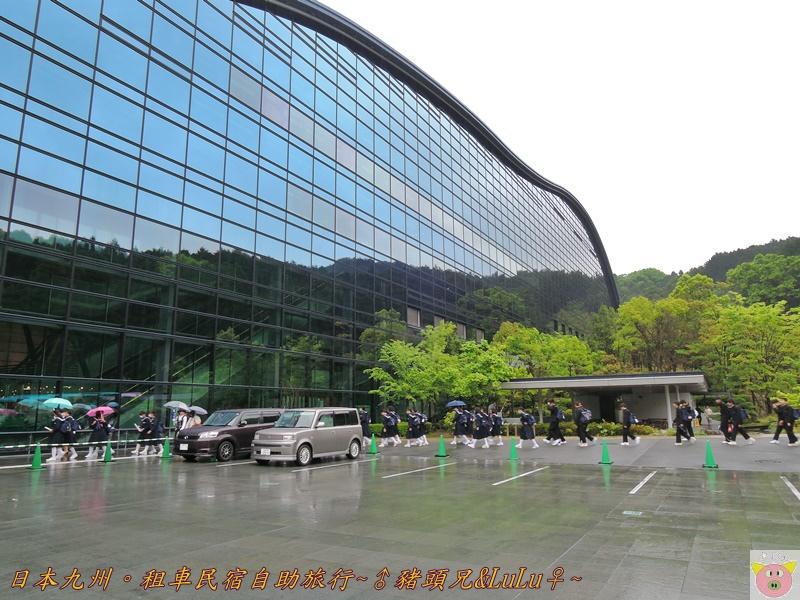 日本九州DSCN9228.JPG