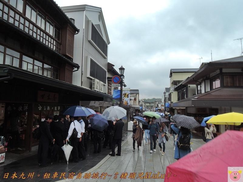 日本九州DSCN9262.JPG