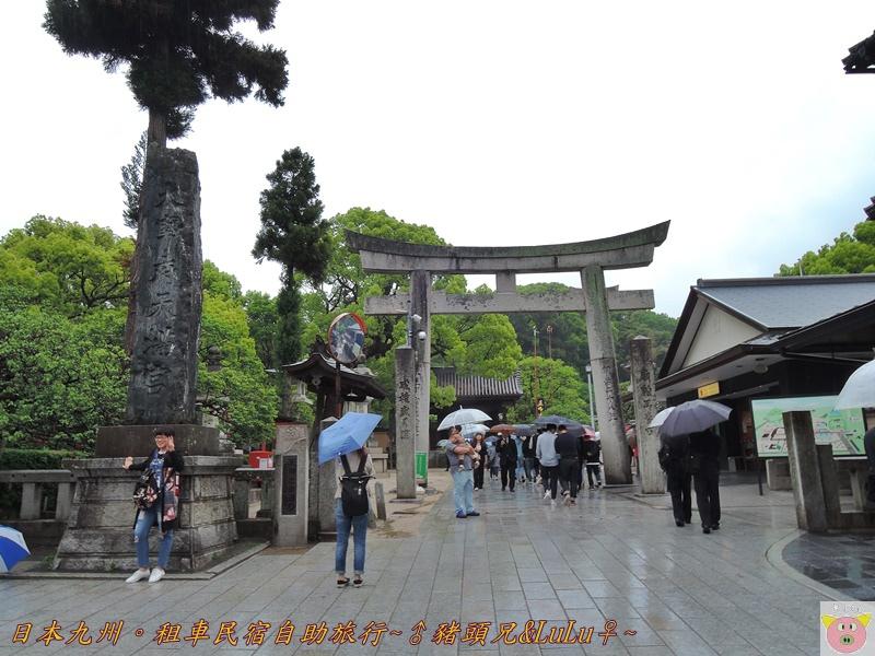 日本九州DSCN9263.JPG