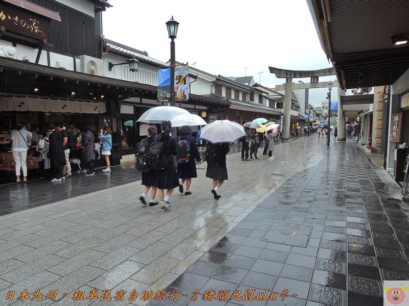 日本九州DSCN9274.JPG