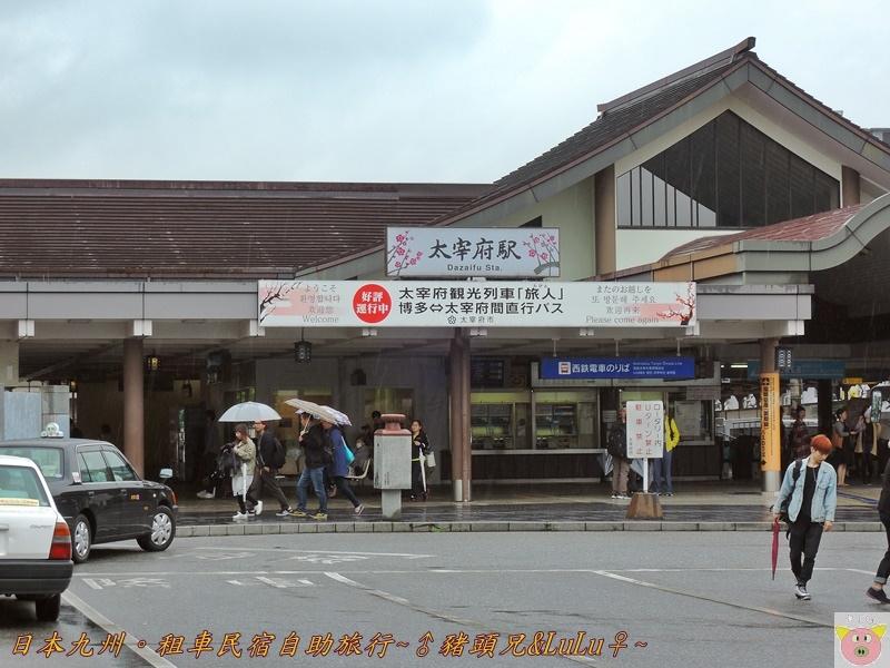 日本九州DSCN9282.JPG