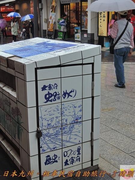 日本九州DSCN9298.JPG