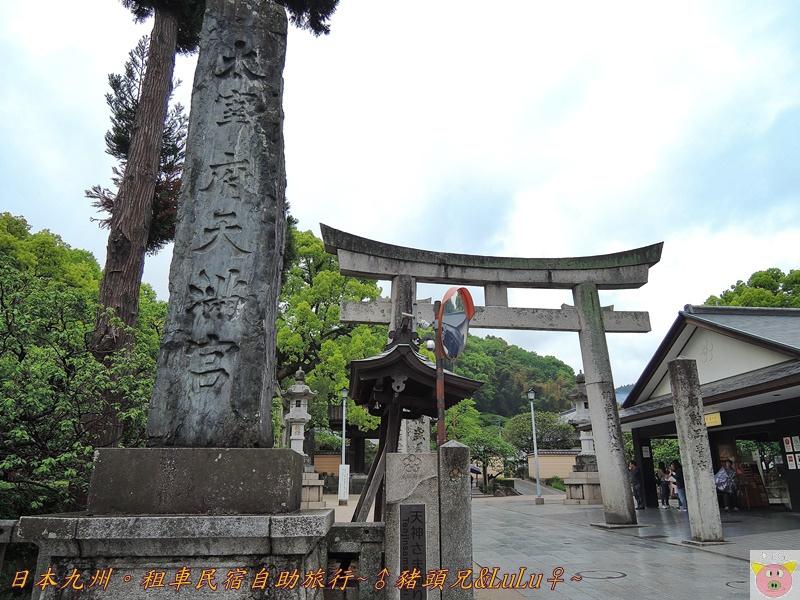 日本九州DSCN9314.JPG