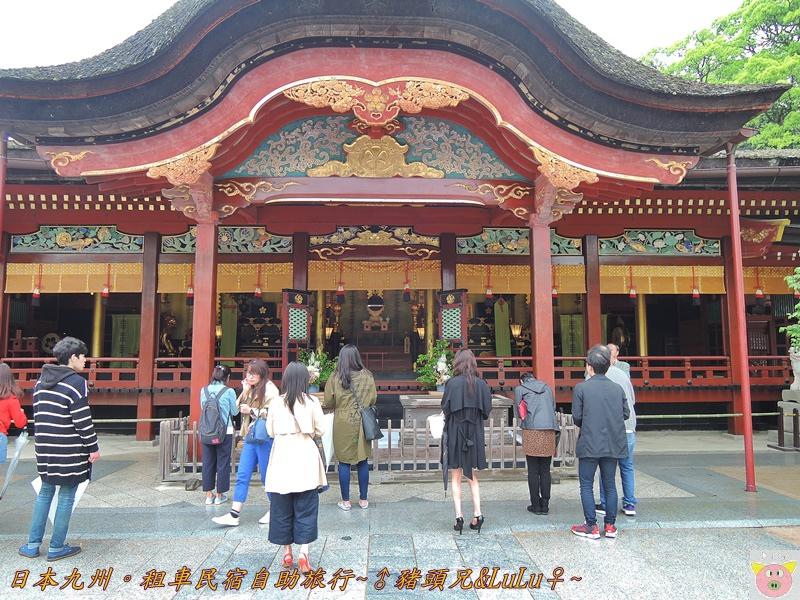 日本九州DSCN9321.JPG