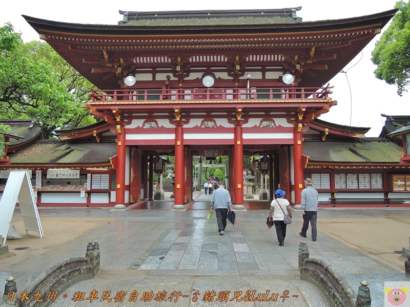 日本九州DSCN9325.JPG