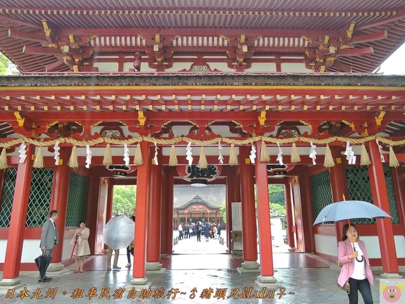 日本九州DSCN9341.JPG
