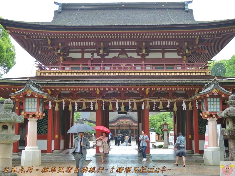 日本九州DSCN9344.JPG
