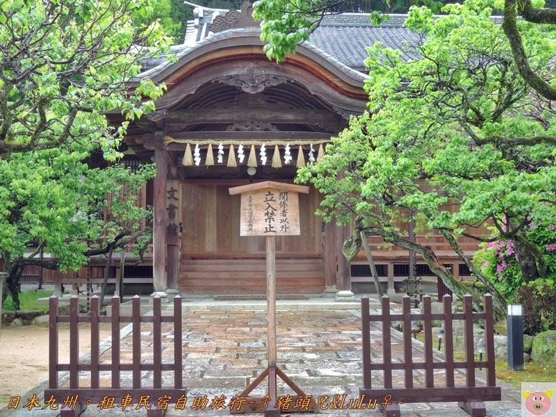 日本九州DSCN9352.JPG