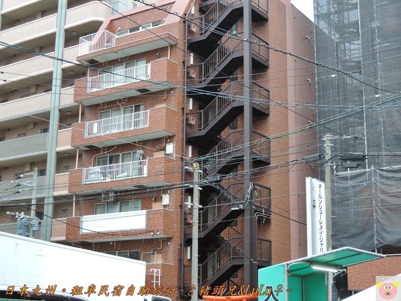 日本九州DSCN9381.JPG
