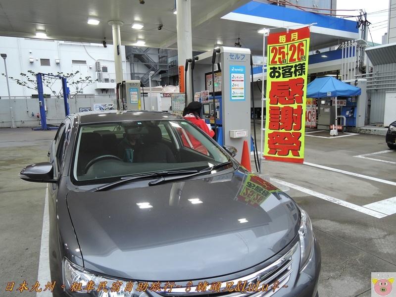日本九州DSCN9382.JPG