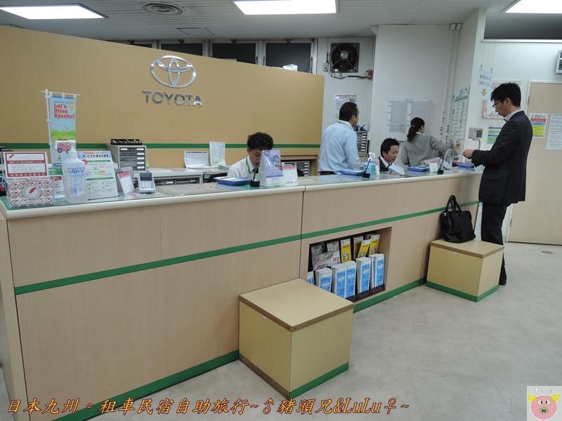 日本九州DSCN9392.JPG