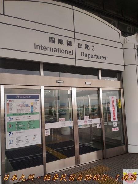 日本九州P_20170427_080028.jpg