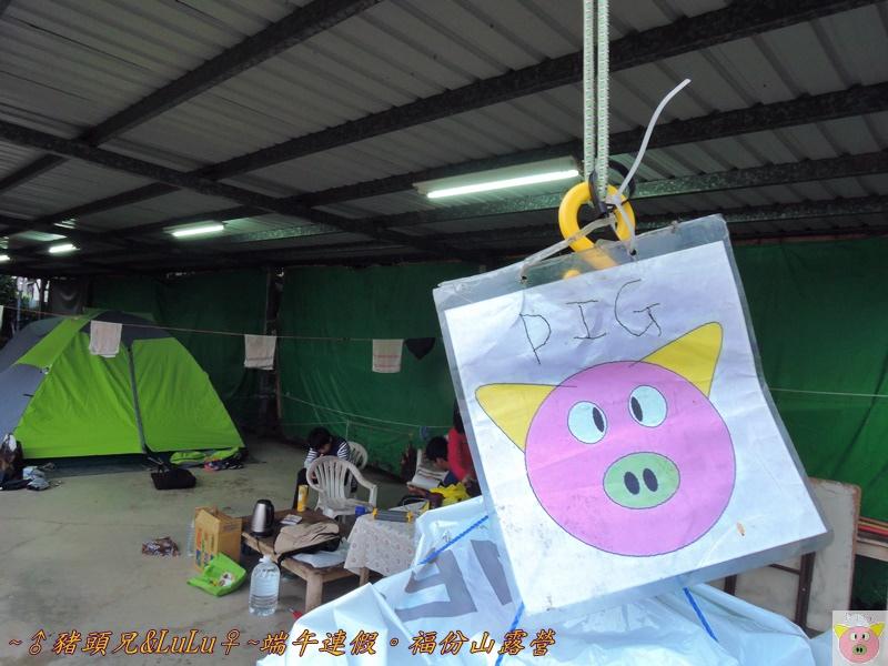 福份山DSCN9446.JPG