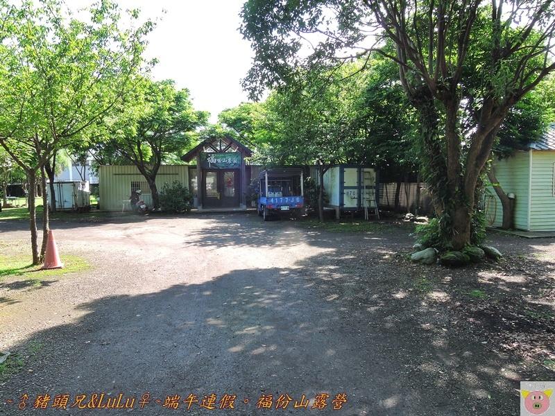 福份山DSCN9493.JPG