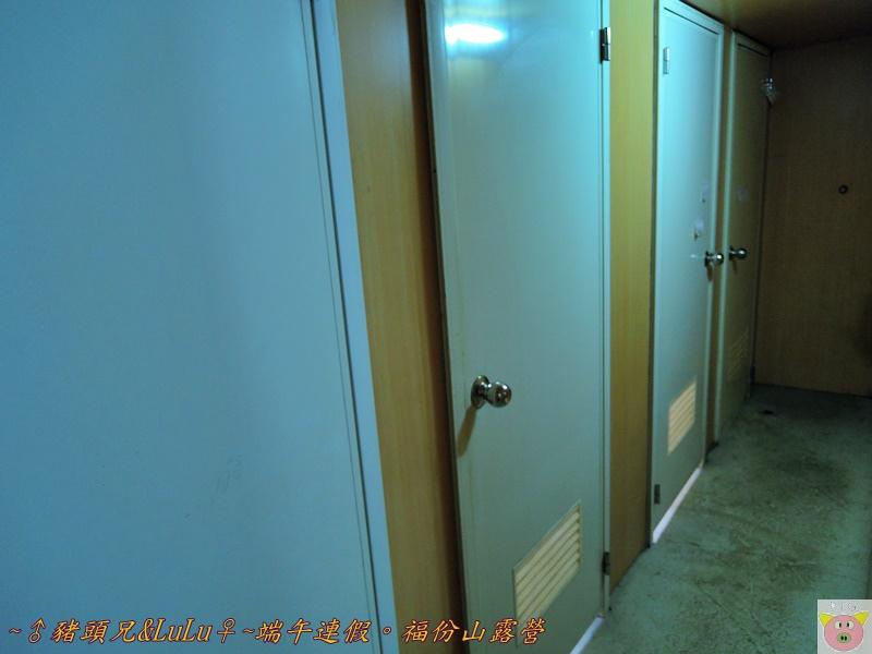 福份山DSCN9526.JPG