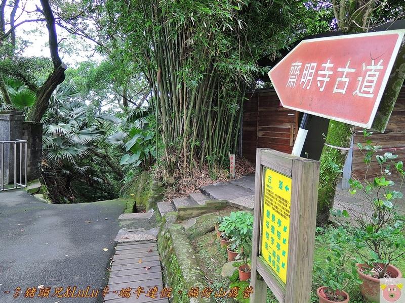 福份山DSCN9566.JPG