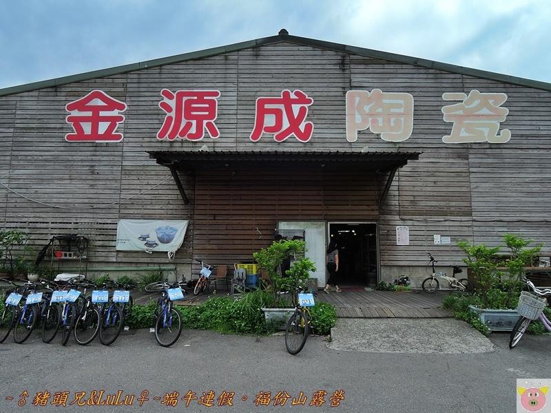 福份山DSCN9594.JPG