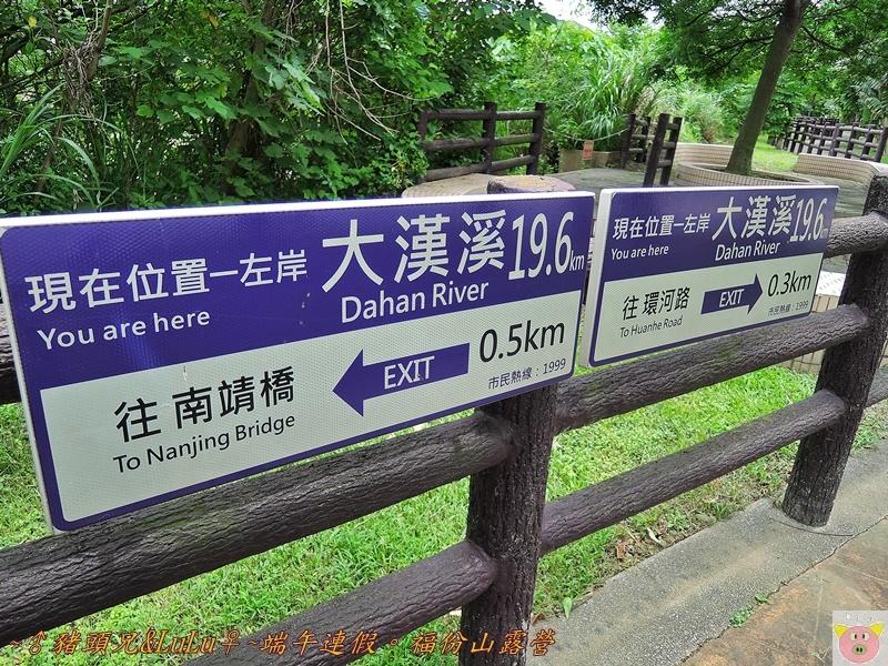 福份山DSCN9601.JPG