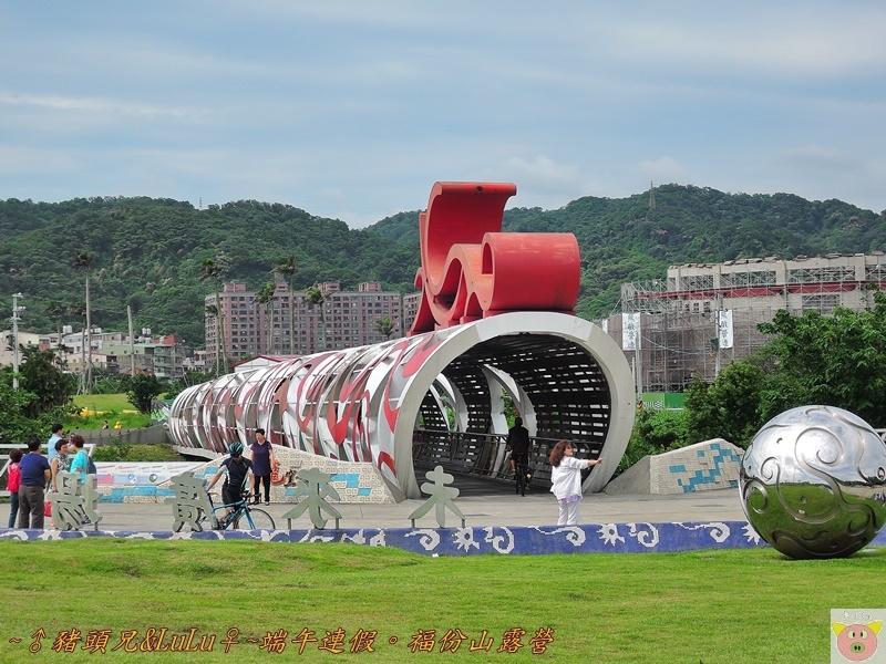 福份山DSCN9637.JPG