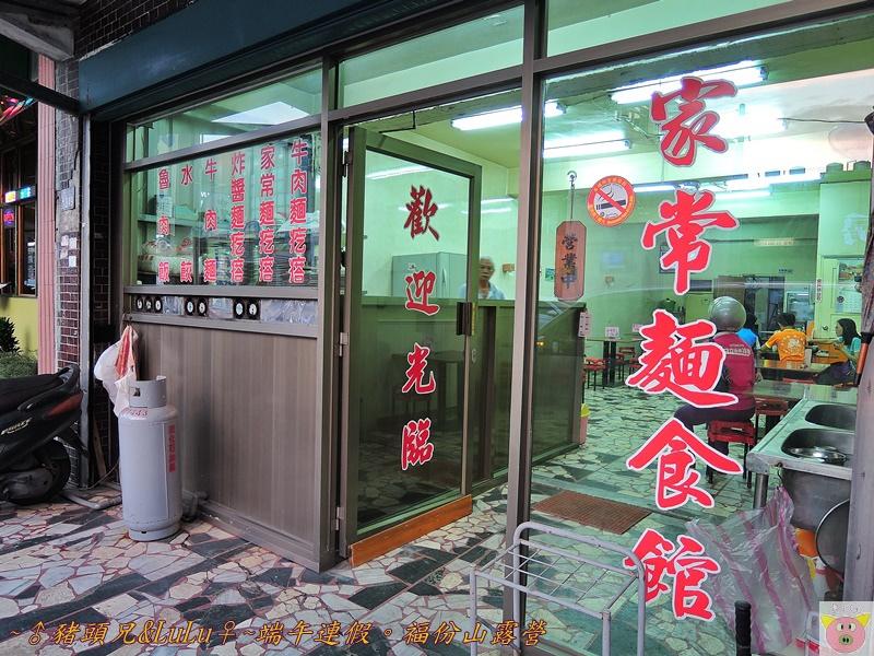 福份山DSCN9666.JPG