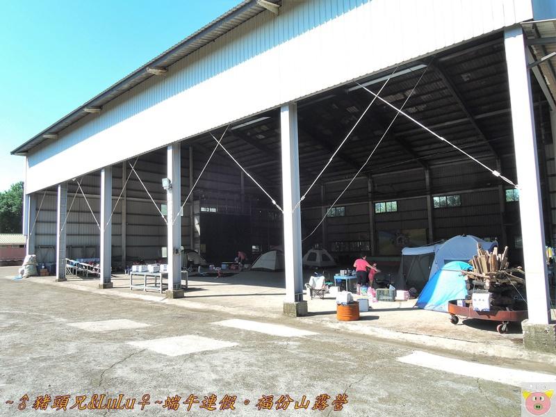 福份山DSCN9882.JPG