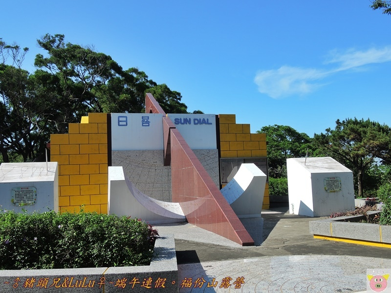 福份山DSCN9892.JPG