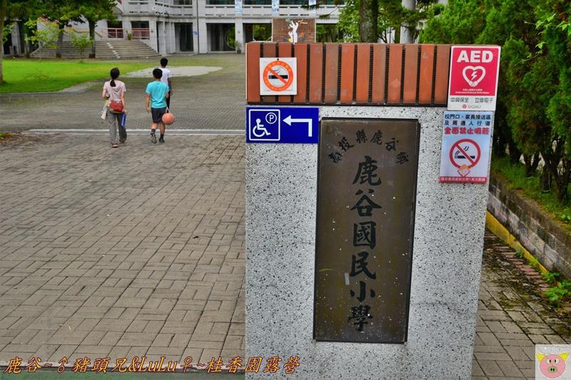 桂香園DSC_0207.JPG