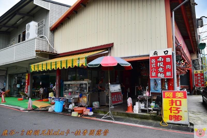 桂香園DSC_0202.JPG
