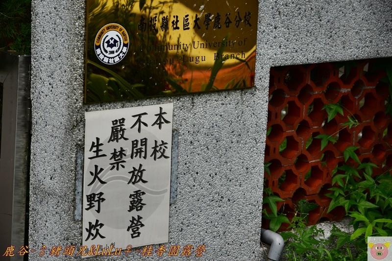 桂香園DSC_0209.JPG