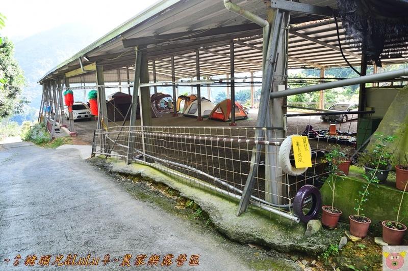 農家樂DSC_0069.JPG