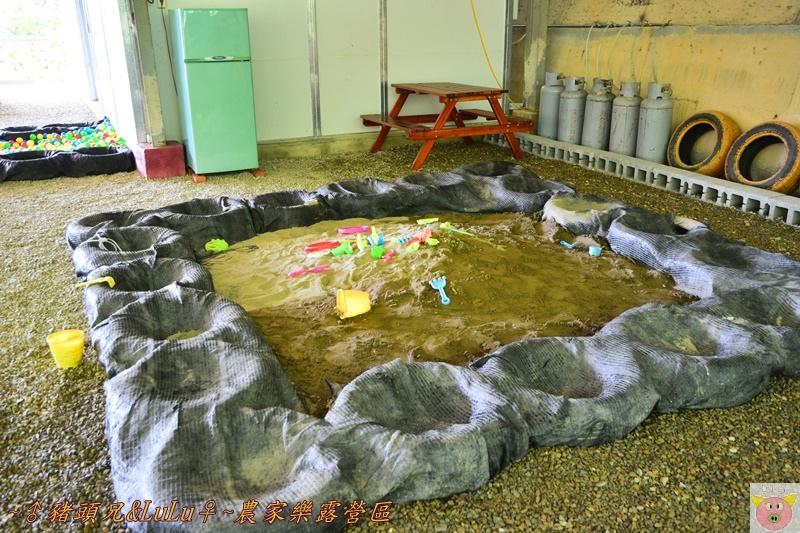 農家樂DSC_0080.JPG