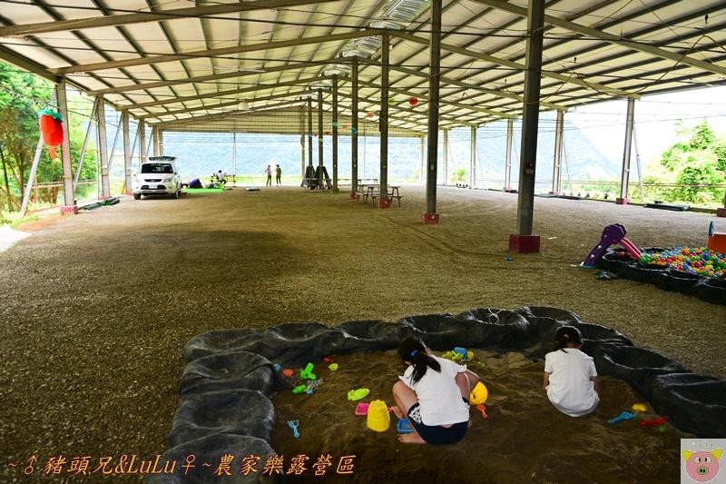 農家樂DSC_0462.JPG