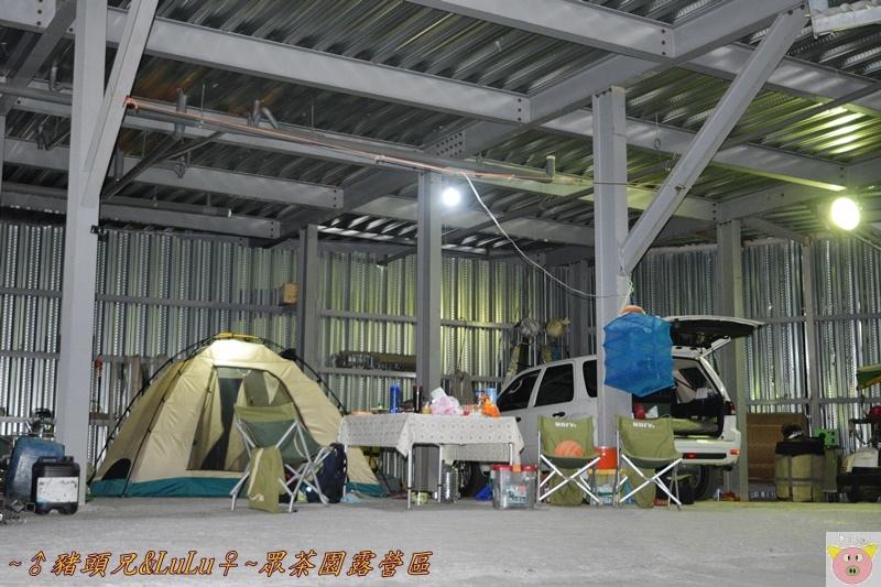 眾茶園DSC_0080.JPG