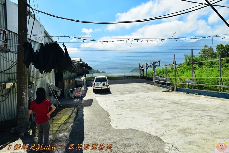 眾茶園DSC_0125.JPG