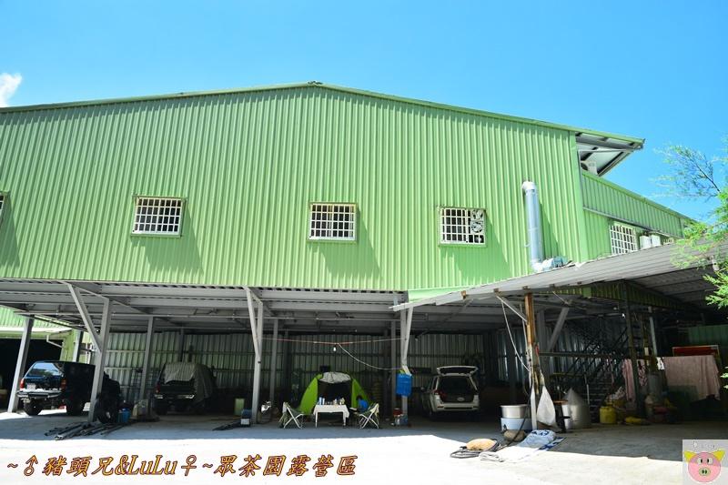 眾茶園DSC_0170.JPG