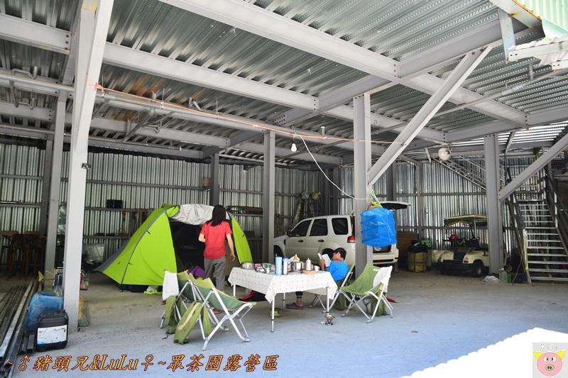 眾茶園DSC_0178.JPG