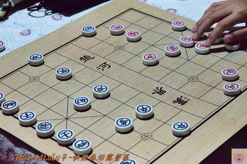 快樂森活DSC_0125.JPG