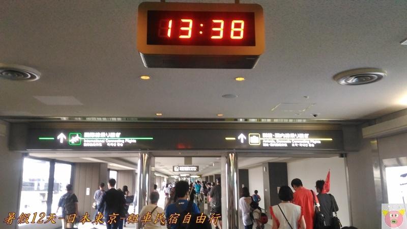 東京12天0001 (3).jpg