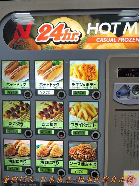 東京12天DSCN0005.JPG